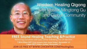 healing-day